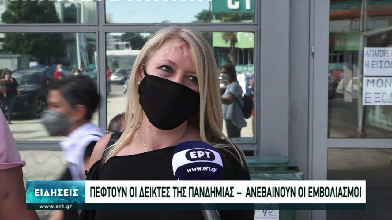 Θεσσαλονίκη: Με αμείωτη ένταση συνεχίζονται οι εμβολιασμοί | 14/06/2021 | ΕΡΤ