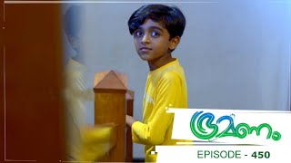 Bhramanam | Episode 450 - 08 November 2019 | Mazhavil Manorama