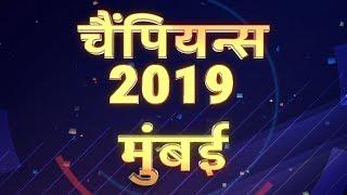 Cricbuzz LIVE हिन्दी: फ़ाइनल, मुंबई v चेन्नई, पोस्ट-मैच शो