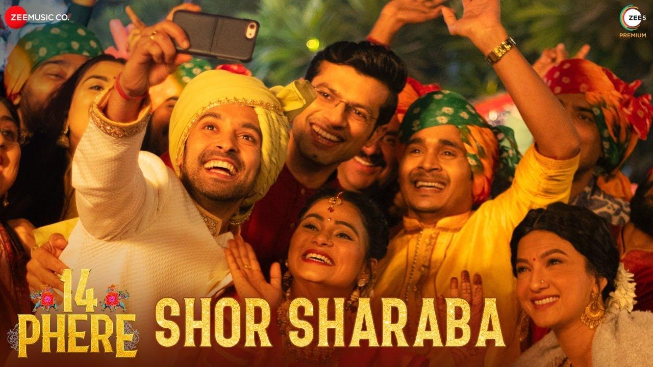Shor Sharaba - 14 Phere | Vikrant Massey, Kriti Kharbanda | Raajeev, Brijesh, Rajnigandha & Shloke