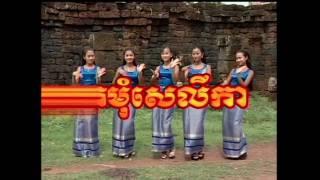 Khmer Song-KroMom CeLiCa-DiNa.mp4