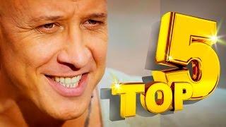 Денис МАЙДАНОВ - TOP 5 - Новые и лучшие песни 2016