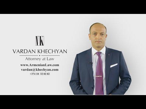 Расторжение брака в органах ЗАГС Армении и суде (на русском языке)