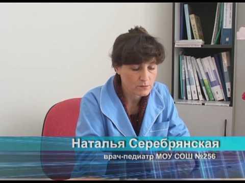 Прививка против гепатита а реакция