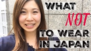 What Not To Wear In Japan: Clothes To Avoid Wearing In Japan | 訪日外国人に服装についてのアドバイス - Video Youtube