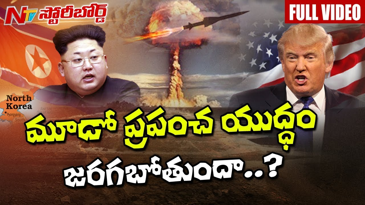 Are There Chances of World War 3?    North Korea Conflict