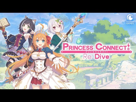 Princess Connect! Re: Dive trailer