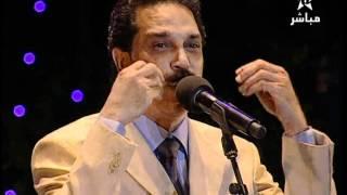 تحميل اغاني عبدالله الرويشد - بتبع قلبي MP3
