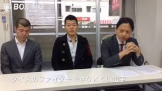 ボクシング亀田和毅協栄試合発表2017/01/20