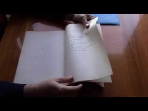 образцы документов для приема в КПСС