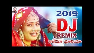 New Year 2019 DJ Remix | Nakema Bhuriya Banjara Song | Lalitha Banjara Songs
