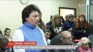 Смертельна ДТП у Харкові: зникла нарколог Зайцевої з