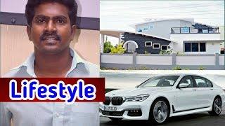 Siricha Pochu ( Tigre Thangadurai ) Income, House, Cars, Family And Luxurious Lifestyle
