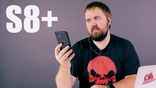 Распаковка Samsung Galaxy S8+ с ништяками