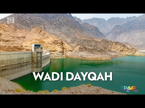 Travel Oman: Visit the picturesque Wadi Dayqah Dam