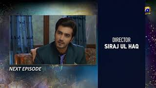 Raaz-e-Ulfat - EP 19 Teaser - 4th August 2020 - HAR PAL GEO  Subscribe to our channel so you never miss any of your favorite dramas https://bit.ly/30JSSPr  A young and innocent girl, Mushk belongs to a conservative family as her life is governed and determined by her father Iftikar Ali. Mushk has no choice other than following the principles set by her father until she meets Sahiba. Inspired by Sahiba's modern lifestyle and outgoing nature, Mushk became friends with her. Jealousy takes over Sahiba's heart as she discovers Mushk and Irtiza's newfound relationship. Through her vicious plans, Sahiba makes Mushk's life difficult as she loses her family and her lover's trust. Left alone in this world of cruelties, will Mushk realize the true face of Sahiba and will she be able to regain trust of her loved ones? Written By: Maha Malik | Directed By: Siraj ul Haq | Produced By: Abdullah Kadwani & Asad Qureshi | Production House: 7th Sky Entertainment  Cast:  Yumna Zaidi Shahzad Shaikh Komal Aziz Hina Bayat Seemi Pasha Gohar Rasheed Manzoor Qureshi Farhan Ali Agha Tara Mehmood Kiran Haq Anum Tanveer   #RaazeUlfatEP19Teaser #HARPALGEO #Entertainment