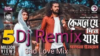 Kemne Jedin Jay(Sad Love Mix)Dj Horjot Ali Dj Arju & Dj Meheraj