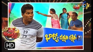 Extra Jabardasth | 23rd February  2018  | Full Episode | ETV Telugu
