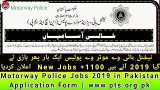 www-pts-org-pk islamabad police - 免费在线视频最佳电影电视