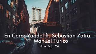 En cero -  Yandel ft. Sebastián Yatra, Manuel Turizo (letra)  مترجمة