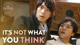 [Mood: LOL] Its Not What You Think! | Gu Family Book Ep 22 [ENG SUB CC]