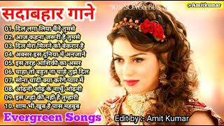 Hindi_Sad_Songs_-_प्यार_में_बेवफाई_का_सबसे_दर्द_भरा_गीत_|_हिन्दी_दर्द_भरे_गीत_|_90s_Evergreen_Songs | BUY GROCERY ONLINE | DAILY NEEDS SUPERMARKET - JIOMART PHOTO GALLERY   : IMAGES, GIF, ANIMATED GIF, WALLPAPER, STICKER FOR WHATSAPP & FACEBOOK