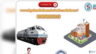 Select Hi-Class Train Ambulance Service in Jamshedpur and Mumbai