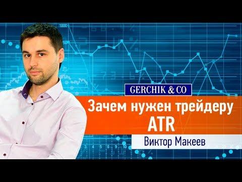 Криптовалюта биткоин как заработать helix