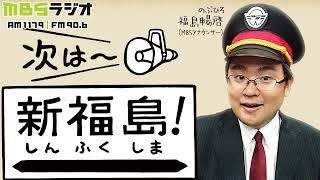 10/16役場でGO!大阪府三島郡島本町