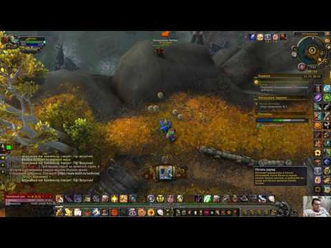 [World of Warcraft] [Бочки веселухи ] [Barrels o' Fun] 1080р60HD