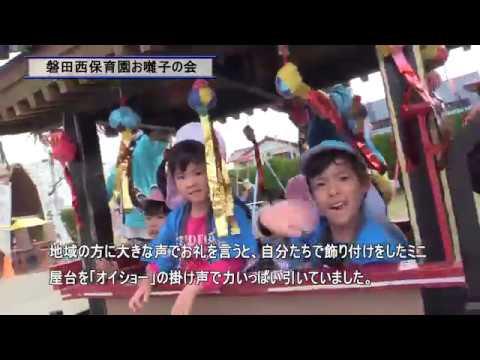 竜洋西保育園お囃子の会(平成30年10月25日)