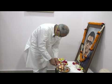 मुख्यमंत्री श्री भूपेश बघेल ने श्री बिसाहू दास महंत की पुण्यतिथि पर उन्हें विनम्र श्रद्धांजलि अर्पित की : 23-07-2021