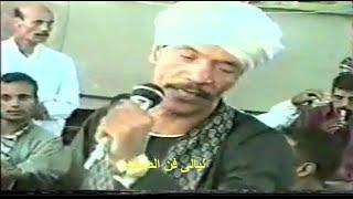 تحميل و مشاهدة محمد العجوز اغنية ياحلو والعسل عالشفايف وليله جميله جداا MP3