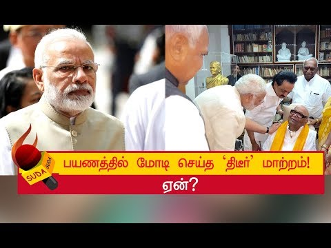 a sudden moderation in the chennai visit of pm modi