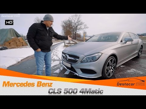 Mercedesbenz Cls Class Shooting Brake Универсал класса C - тест-драйв 1