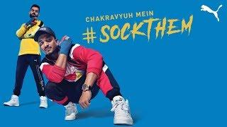 Stream Full Audio: https://lnk.to/SockThem  Cricket fans, aap ke liye - SockThem featuring Virat Kohli.  Powered by PUMA India.   Track Credits: Artist - DIVINE Lyrics - DIVINE Composer - Karan Kanchan, DIVINE Music Producer - Karan Kanchan Mix & Master - Abhishek Ghatak  Connect with DIVINE:  Instagram: https://www.instagram.com/Vivianakadivine/ Facebook : https://www.facebook.com/viviandivineindia/ Twitter : https://twitter.com/VivianDivine   #SockThem #GullyGang  © 2019 DIVINE