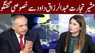 Abdul Razak Dawood Exclusive Interview | Tonight with Fereeha | 15 November 2019 | AbbTakk News