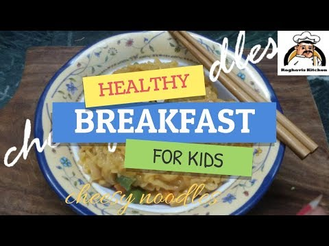 cheesy noodles || Kids special