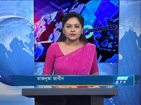 07 Pm News || রাত ৯টার সংবাদ || 27 October 2020 || ETV News