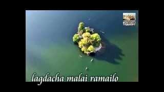 "Video thumbnail of ""lagdacha malai ramailo"""