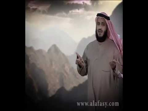 Quran Last 25 Surahs