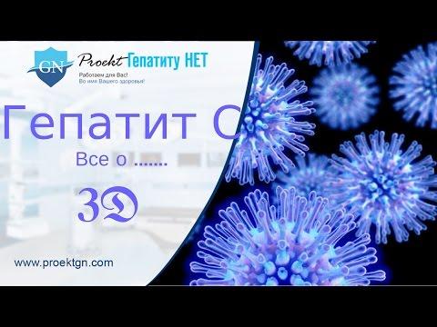 Гепатит в hbsag признаки
