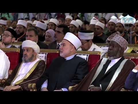 كلمة مفتى جمهورية مصر العربية فى فعاليات إفتتاح مؤتمر الأمانة العامة لدور وهيئات الإفتاء فى العالم