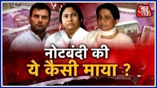 Halla Bol Special Discussion On Rahul Gandhi Vs Narendra Modi