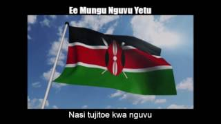 National Anthem of Kenya (Ee Mungu Nguvu Yetu) - Nightcore Style With Lyrics