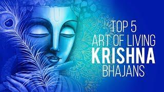 Top 5 Art Of Living Krishna Bhajans | Beautiful Collection Of Most Popular Shri Krishna Songs