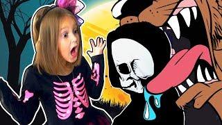 ХЭЛЛОУИН! Семейка Скелетов боится приютить Собаку! Собаки же любят косточки) Видео для детей