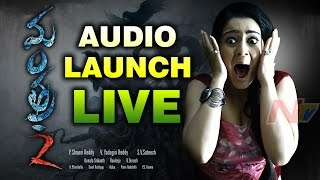 Mantra 2 Movie Audio Launch | Charmi | Ravi Teja