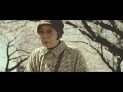 Kino: Kirsikkapuiden alla