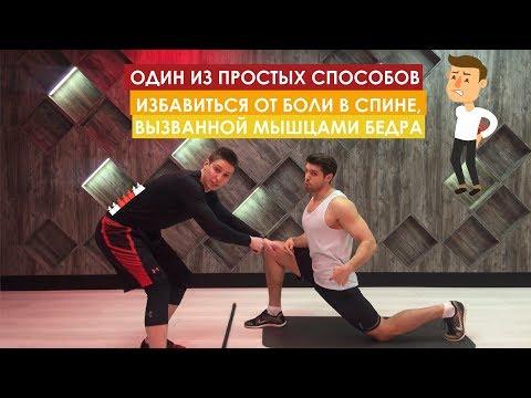 Крым город саки санатории лечение суставов